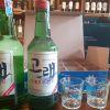 Bộ ly (chén) uống rượu soju
