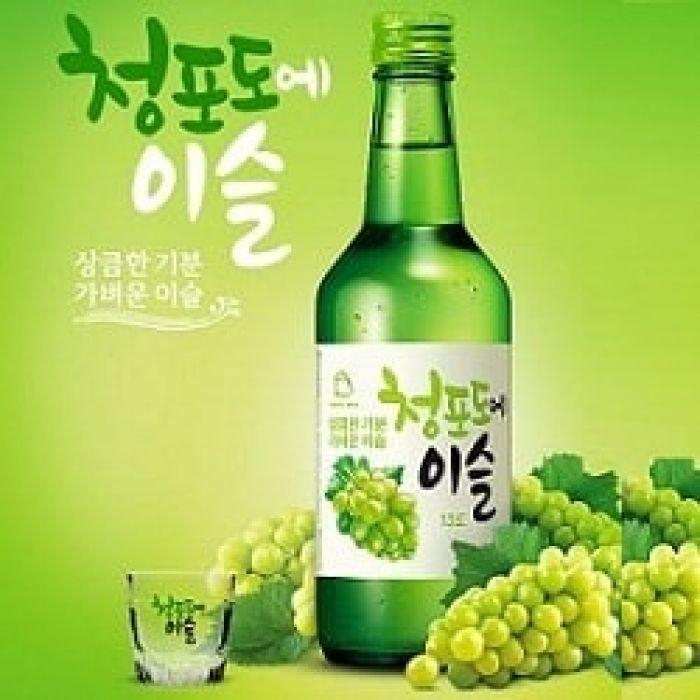 Rượu soju jinro nho xanh-Green Grape