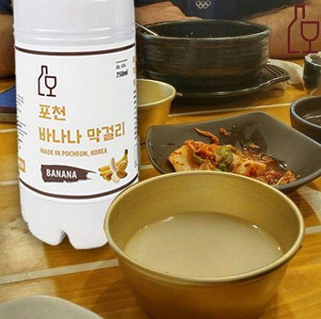 Món nướng và rượu gạo Hàn Quốc