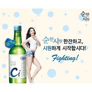Tuyệt vời với rượu soju mát lạnh cùng người thân
